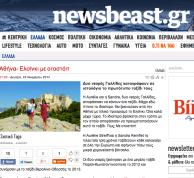 """Newbeast: où l'on parle des P'tites Poucettes à la une d'un """"grec""""!"""